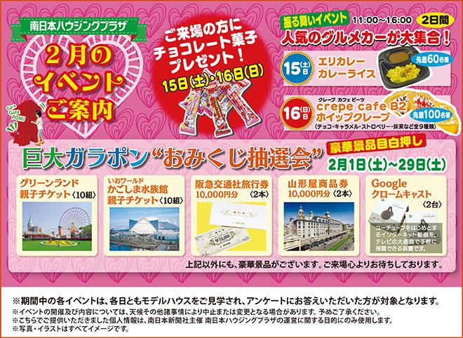 2002-event-webout.jpg